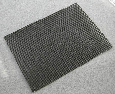 Grill Screen - 140mm x 102mm